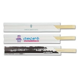 "9.5"" Bamboo Chopsticks w/Offset Printed Paper Sleeve"